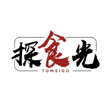 探食光 TOMSIGO