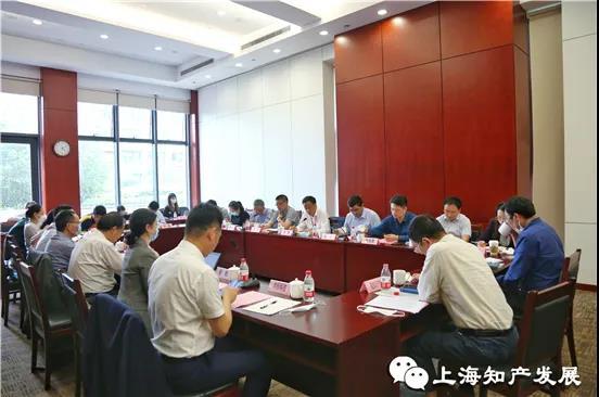 尚標受邀參加上海市知識產權局召開立法調研座談會